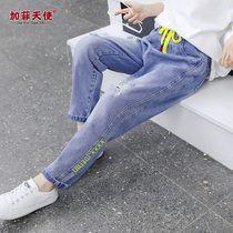 Girls jeans autumn 2019 new casual spring and autumn children's Western style loose hole denim long pants