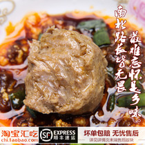 Authentic Chaoshan hand-played beef balls Chaozhou specialty beef balls hot pot food fresh food 2 kg