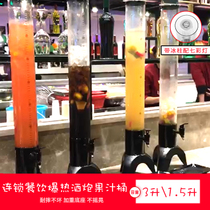 1 5L juice tripod 3L juice drink machine juice barrel luminous beer beer barrel drop-resistant glow