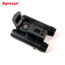 Apresys digital telescope can take pictures video binoculars 5 megapixel HD photography telescope