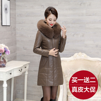Haining leather down cotton dress female medium and long coat middle-aged womens clothing leather big code fur mother dress Coat