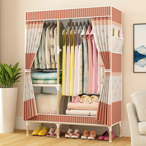 Single rental wardrobe simple cloth wardrobe solid wood storage wardrobe Assembly cloth student cabinet double detachable