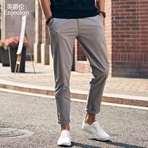 Alex Lun Spring skinny pants male micro bullet mens casual pants youth trend pants mens pants