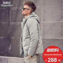 British Grand Winter duvet winter new mens slimming short white duck Korean version handsome coat thickened