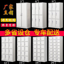 Locker locker multi-door cabinet with lock iron cabinet bathroom Fitness locker staff dormitory shoe cabinet cupboard cupboard