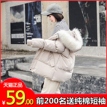 Cotton jacket 2019 new Korean loose cotton coat Anti-season down cotton female students bread winter coat tide