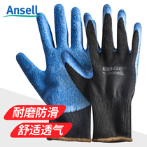 Ansell 48-305 protective gloves rubber wear-resistant non-slip breathable labor protection industrial grinding gloves