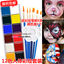 Color body color cos face color clown painted childrens drama Halloween makeup pigment body suit face 12 oil