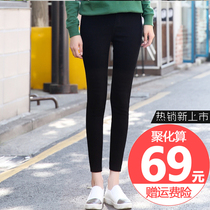 Winter nine-point jeans womens 2018 new small foot pants high waist Korean version shows thin slim pencil pants South Korea.