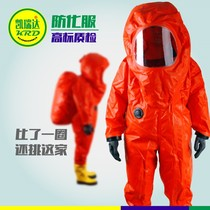 Heavy liquid ammonia tightness A-class fully enclosed anti-fire anti-acid and alkali protection clothing anti-ammonia connected