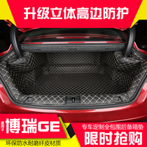 Suitable for geili Borui ge trunk pad full surround dedicated Borui ge MHEV PHEV rear tail pad