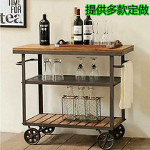 American wrought iron dining car retro trolley wine rack solid wood dining side cabinet wheeled drinks car kitchen rack