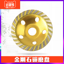 And thickened Diamond Cup disc cloud stone marble grinding wheel Bowl type Bowl concrete bowl grinding