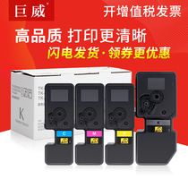 Suitable for Kyocera P5018cdn toner cartridge ECOSYS P5018cdn P5026cdn P5026cdw cartridge M5526cdn cdw TK5243 TK5323 5333 toner cartridge.