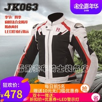 New K brand jk063 motorcycle motorcycle riding suit titanium alloy protective racing anti-drop suit Waterproof Winter Warm