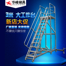 3 M mobile mobile platform removable warehouse climbing ladder supermarket pick up platform car warehouse climbing car