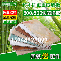 Bamboo fiber integrated wall panel full House quick wall panel wall gusset panel wall skirt pvc gusset manufacturers