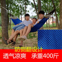 Single double with wooden stick anti-side roll-over mesh ice wire wild hammock indoor outdoor student dormitory mesh swing.