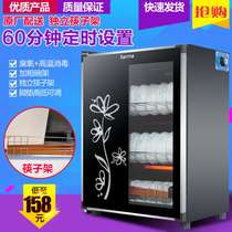 Disinfection cabinets household small desktop single door stainless steel commercial mini desktop vertical tableware disinfection cupboard Special price