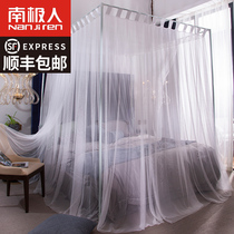 Antarctic landing mosquito net Princess wind Three Door 1 5m1 8 m bed double household frame 1 2 new pattern account