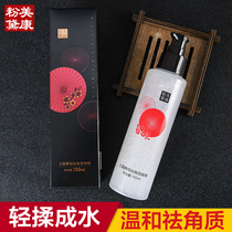 Beauty Kang Dai powder remove horny gel men and women gentle deep cleansing exfoliating cream dead skin facial body hand and foot