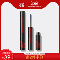 Beauty Kang Dai fine mascara waterproof fiber long curling is not blooming single large eyes naturally smooth and smooth
