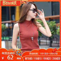 Vest girl fall outside wearing a sling tight bottom knitwear sweater vest semi-high collar sleeveless top