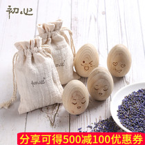 Early heart lavender sachet clothes wardrobe incense bag bedroom car carry small insect repellent incense fragrance lasting in addition to taste