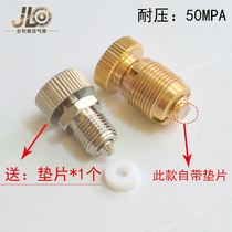 Little Bee Warrior General type 30mpa high pressure pump special deflating release screw pressure relief valve Accessories