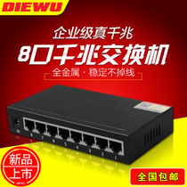 DIEWU 8-port Gigabit switch metal steel shell monitoring anti-network Line loop anti-burn network splitter