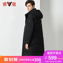 yaloo deer 2019 Winter new Down Jacket Men in the long section of the knee thickening handsome jacket Korean version tide
