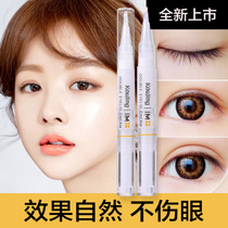 KOUJING double eyelid styling cream artifact permanent styling shake with the same paragraph cosmetics double eyelid styling cream