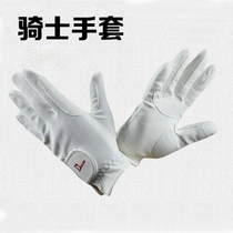 Pure white equestrian gloves riding gloves breathable gloves men and women childrens equestrian equipment BCL213230