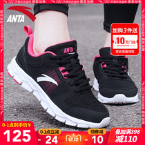 Anta womens shoes sneakers womens running official website 2019 winter New Black autumn waterproof student travel shoes