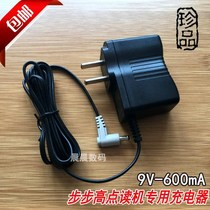 Original genuine step high reading machine t500s T600 T800 T900 T1 T2 Power charger