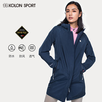 KOLONSPORT can be long Storm Jacket women GORE-TEX 2L windproof waterproof breathable Gore jacket
