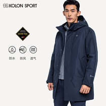 KOLONSPORT can be long Storm Jacket Men windproof waterproof hooded Gore jacket warm jacket GORE 2L