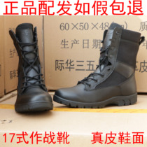 3514 genuine leather male outdoor tactical 17 combat boots 3515 summer breathable high light 07 Training boots