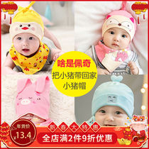 Baby Hat autumn winter newborn tire cap 0-3-6-12 months male and female baby cotton hat infants spring Autumn