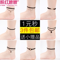 Sen Department Korean small jewelry fresh lace double Korean simple students Bell anklet foot rope foot ring womens clothing