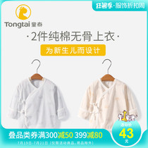 Tong Tai newborn baby clothes Monk clothes cotton half-back summer thin newborn baby spring and autumn coat summer dress