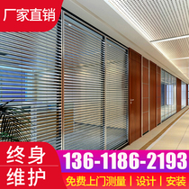 High partition office partition wall office double-sided hollow glass louver partition aluminum soundproof wall