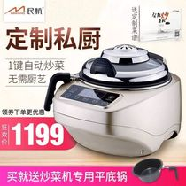 Minhang cooking machine sixth generation automatic intelligent cooking robot automatic rice cooking machine Cooking Pot cooking pot