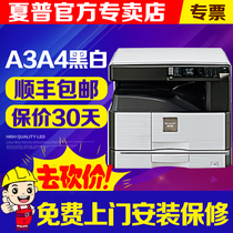 sharp sharp AR-2048SV 2348SV laminating machine A3 laser printer scanning machine copier black and white a4a3 commercial office printer (print copy
