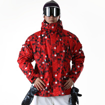 RUNNING RIVER RUNNING OUTDOOR SINGLE-DOUBLE BOARD WARM WATERPROOF WATERPROOF BREATHABLE MENS SKI WEAR PRINT TOP 0282