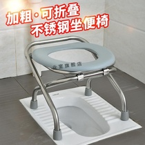 Foldable sitting chair elderly pregnant women sit toilet squat toilet stool patient aid stool chair home seat