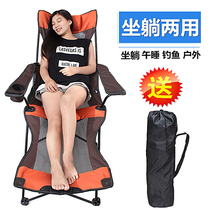 Outdoor recliner folding portable ultra-light car actor fishing backrest simple beach lunch break nap chair bed