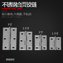 Stainless steel hinge hinge mini mini folding flat open 1 inch small hinge cabinet door hinge hardware accessories