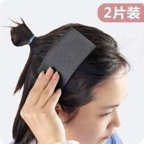 Japan imported genuine MUJIΕ you SI home Korean broken hair 2 adult hair accessories headdress sticky Head Post plate
