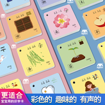 Flashcards 3000 words kindergarten preschoolers word Chinese character baby enlightenment look picture word card early education card
